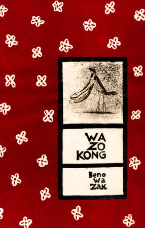wa-zo-kong
